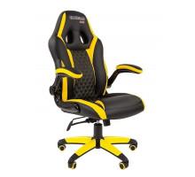 Кресло игровое Chairman Game 15 черный/желтый