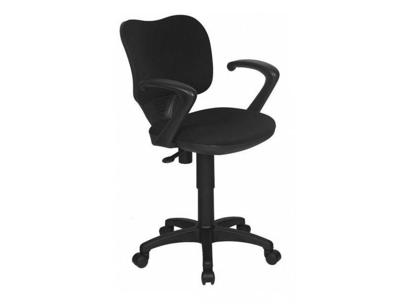 Компьютерное кресло Бюрократ CH-540AXSN-LOW/26-28 черный