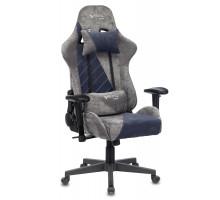 Кресло игровое Бюрократ VIKING X Fabric серый/темно-синий